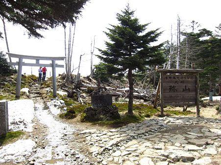 c-110504-142234 弥山神社入口