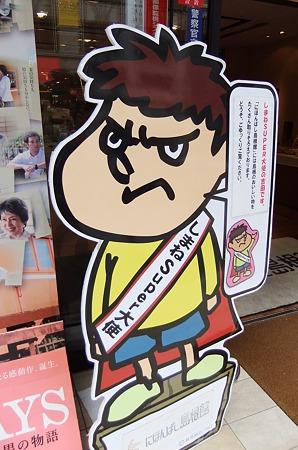 島根館の吉田くん