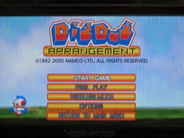 DIG DUG - Title Screen Shot