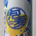 1_awamugi