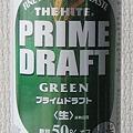 6_draft1