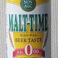 10_Malt