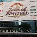 Photos: テイルズオブフェスティバル2012看板