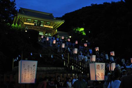 ぼんぼり祭り2010 01