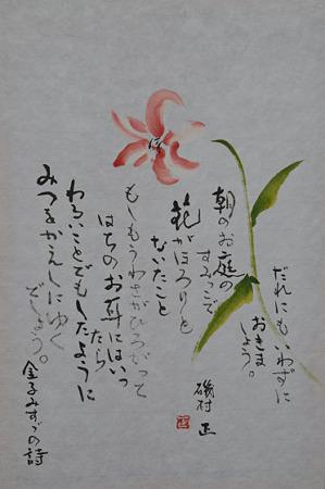 ぼんぼり祭り2010 10