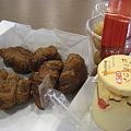 Photos: 足柄SAでの朝ご飯