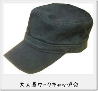 primal_grace_hats_wark_cap_3