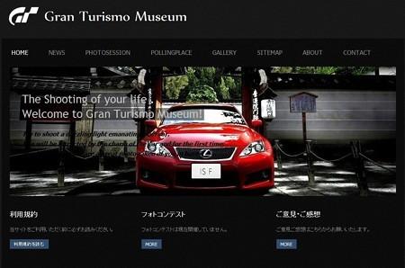 Granturismomuseum